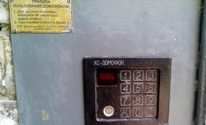 домофон сейф сервис код